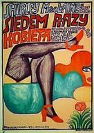 Woman Times Seven - Polish Movie Poster (xs thumbnail)