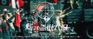 HHhH - Chinese Movie Poster (xs thumbnail)