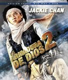 Fei ying gai wak - Spanish Blu-Ray cover (xs thumbnail)