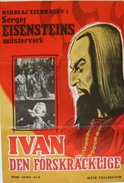 Ivan Groznyy I - Swedish Movie Poster (xs thumbnail)