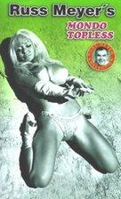 Mondo Topless - VHS cover (xs thumbnail)