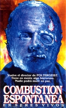 Spontaneous Combustion - Argentinian VHS movie cover (xs thumbnail)
