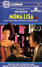 Mona Lisa - British Movie Cover (xs thumbnail)