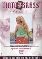 L'uomo che guarda - Spanish Movie Cover (xs thumbnail)