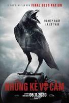 Good Samaritan - Vietnamese Movie Poster (xs thumbnail)