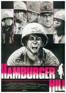 Hamburger Hill - German Movie Poster (xs thumbnail)