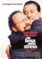 Analyze That - Italian Movie Poster (xs thumbnail)