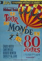 Around the World in Eighty Days - French Movie Poster (xs thumbnail)