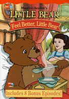 """Little Bear"" - Movie Cover (xs thumbnail)"