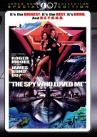 The Spy Who Loved Me - DVD movie cover (xs thumbnail)