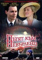 Finding Neverland - Bulgarian Movie Cover (xs thumbnail)