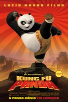 Kung Fu Panda - Brazilian Movie Poster (xs thumbnail)