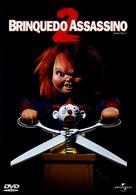 Child's Play 2 - Brazilian DVD movie cover (xs thumbnail)