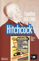 Rear Window - French Movie Cover (xs thumbnail)