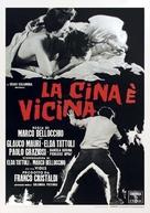 La Cina è vicina - Italian Movie Poster (xs thumbnail)