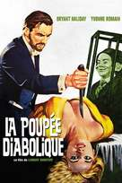Devil Doll - French Movie Cover (xs thumbnail)