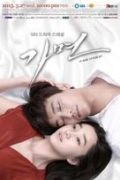 """""""Gamyeon"""" - South Korean Movie Poster (xs thumbnail)"""