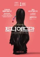 Toni Erdmann - South Korean Movie Poster (xs thumbnail)