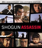 Shogun Assassin - Blu-Ray cover (xs thumbnail)
