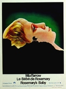 Rosemary's Baby - Belgian Movie Poster (xs thumbnail)