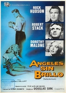 The Tarnished Angels - Spanish Movie Poster (xs thumbnail)