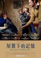 Ray & Liz - Taiwanese Movie Poster (xs thumbnail)