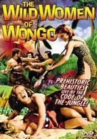 The Wild Women of Wongo - DVD cover (xs thumbnail)