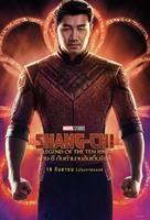 Shang-Chi and the Legend of the Ten Rings - Thai Movie Poster (xs thumbnail)