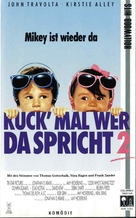 Look Who's Talking Too - German Movie Cover (xs thumbnail)