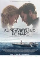 Adrift - Romanian Movie Poster (xs thumbnail)