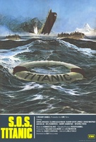 S.O.S. Titanic - British Movie Poster (xs thumbnail)