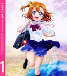 """Love Live!: School Idol Project"" - Japanese Movie Cover (xs thumbnail)"