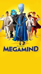 Megamind - German Movie Poster (xs thumbnail)