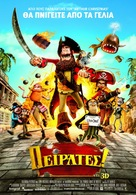 The Pirates! Band of Misfits - Greek Movie Poster (xs thumbnail)