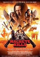 Machete Kills - Swiss Movie Poster (xs thumbnail)