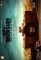 Trip to Bhangarh - Indian Movie Poster (xs thumbnail)