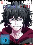 """""""Tokyo Ghoul"""" - German DVD movie cover (xs thumbnail)"""