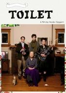 Toiretto - DVD cover (xs thumbnail)