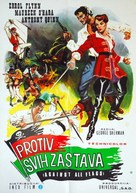 Against All Flags - Yugoslav Movie Poster (xs thumbnail)