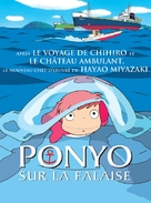 Gake no ue no Ponyo - French Movie Poster (xs thumbnail)
