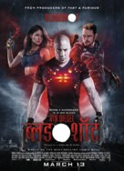 Bloodshot - Indian Movie Poster (xs thumbnail)