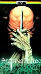 Satan's Blade - VHS movie cover (xs thumbnail)
