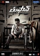 Zanjeer - Indian Movie Poster (xs thumbnail)