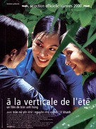 Mua he chieu thang dung - French Movie Poster (xs thumbnail)