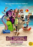 Hotel Transylvania 3: Summer Vacation - Hungarian Movie Poster (xs thumbnail)