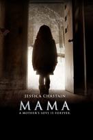 Mama - Movie Poster (xs thumbnail)