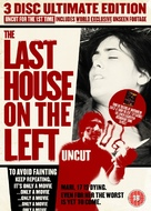 The Last House on the Left - British DVD cover (xs thumbnail)
