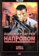 Direct Action - Russian DVD cover (xs thumbnail)