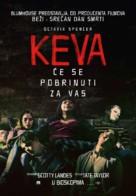 Ma - Serbian Movie Poster (xs thumbnail)