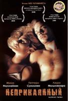 Levottomat - Russian DVD cover (xs thumbnail)